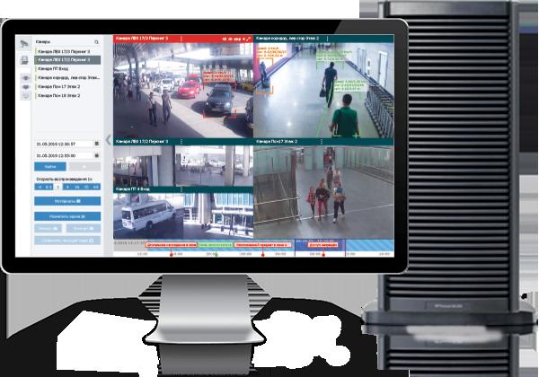 Новый сетевой видеорегистратор ДеВизор для видеозаписи и видеонаблюдения
