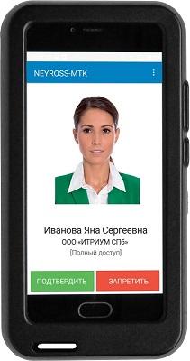 Мобильный терминал контроля МТК