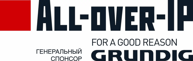ИТРИУМ на форуме All-over-IP 2019