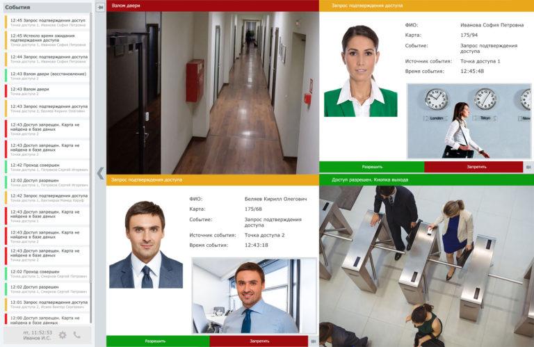 Пример экрана программы АРМ НЕЙРОСС Фотоидентификация
