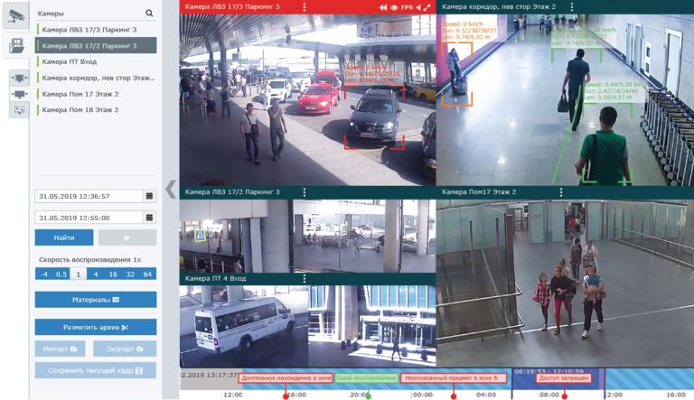 Пример экрана программы АРМ НЕЙРОСС Видео