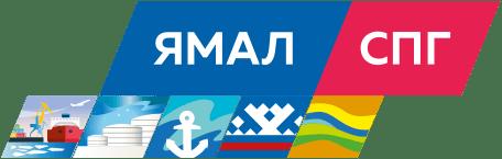 Логотип партнёра Ямал СПГ