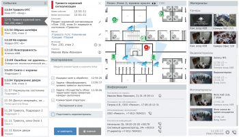 Пример экрана программы АРМ НЕЙРОСС Центр